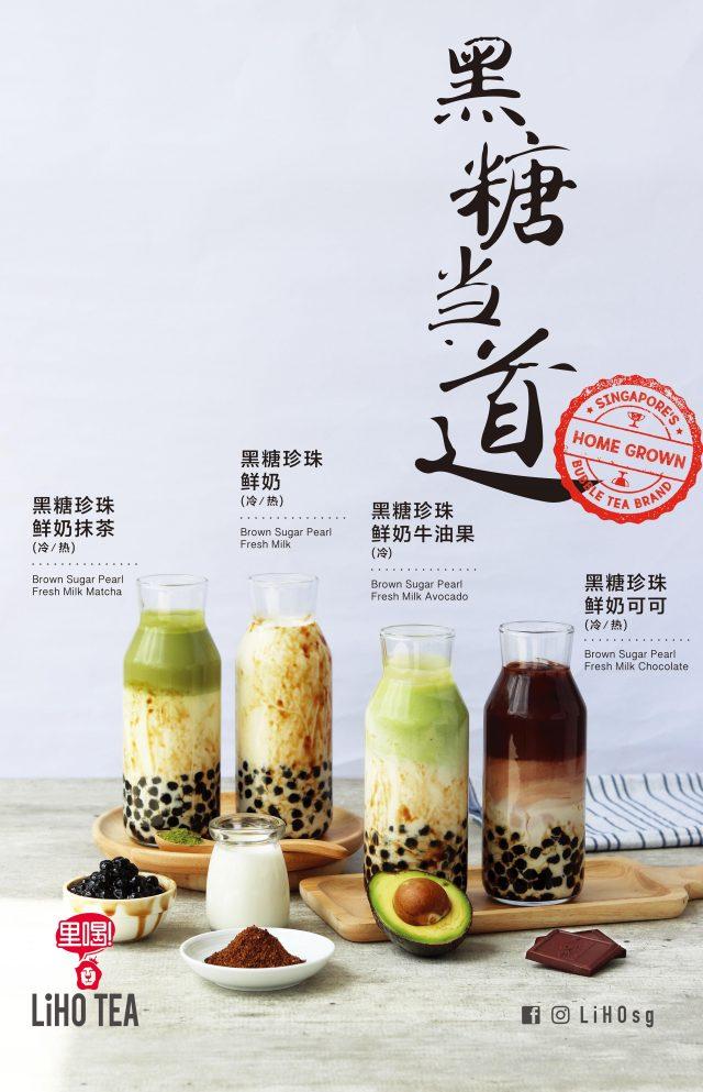 LiHO TEA @ Cafe