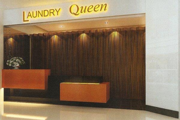 Laundry Queen