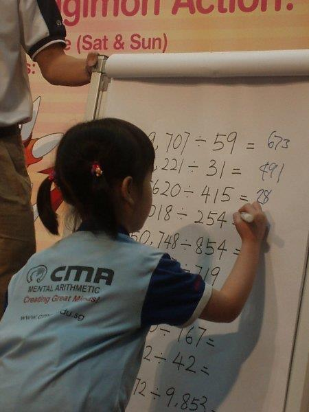 CMA Mental Arithmetic Centre