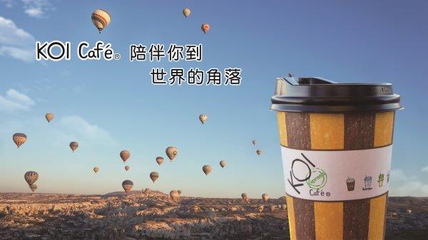 KOI Café Express