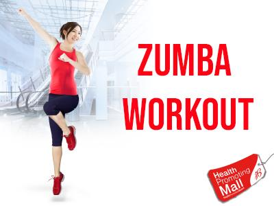 Health Promoting Mall Workout