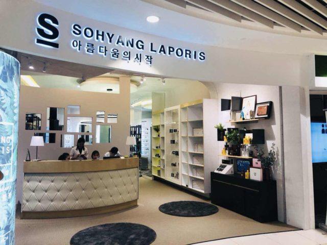 Sohyang Laporis