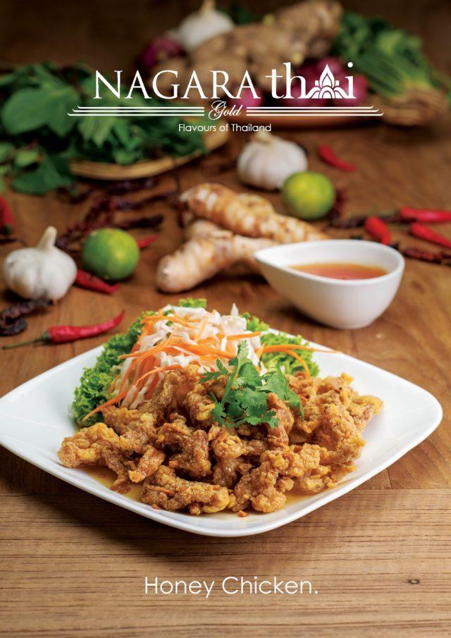 Nagara Thai Gold